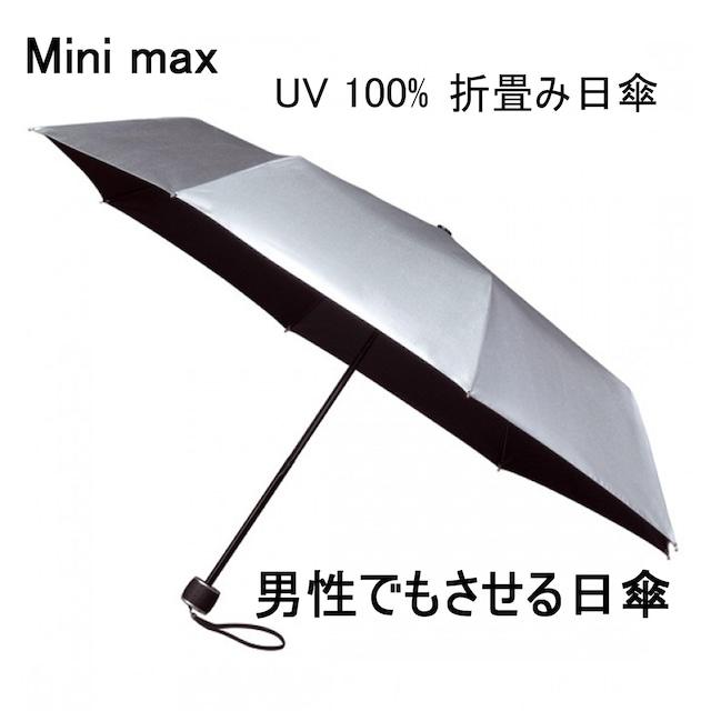 UV100のシルバーコーティングのコンパクト 折り畳み傘 「男性でも使える日傘」