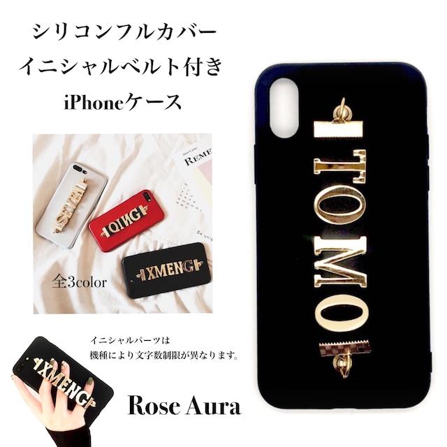 イニシャルベルトシリコンiPhoneケース