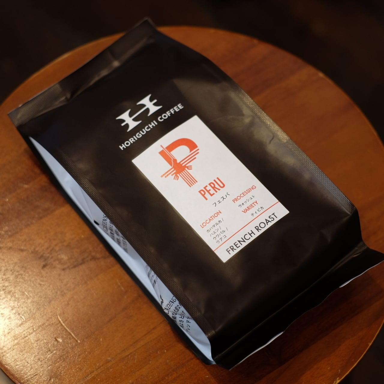 ペルー フェスパ ティピカ フレンチロースト 200g コーヒー豆(堀口珈琲)