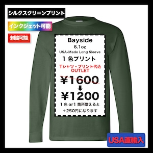 Bayside 6.1oz USA-Made Long Sleeve Tシャツ ★在庫限りSALE (品番6100)