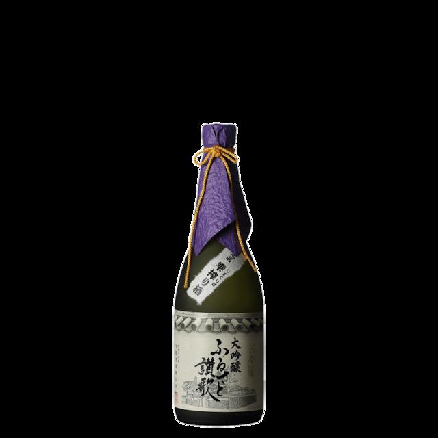 ふるさと讃歌 雫搾り酒