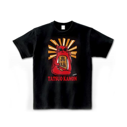 嘉門タツオ 新Tシャツ