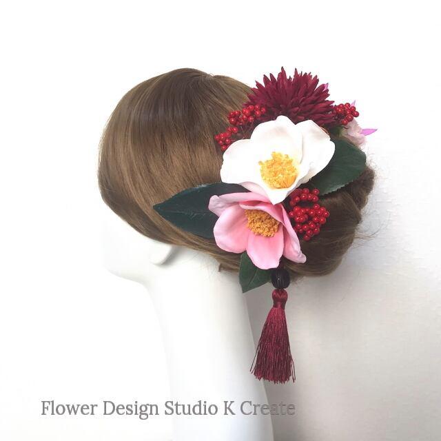 成人式 卒業袴 和装髪飾り♡2色の椿とボルドーのマムの髪飾り  14点セット(大小の玉飾り付き)