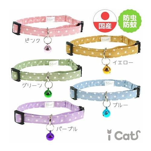 猫首輪(成猫パステルドット防虫)