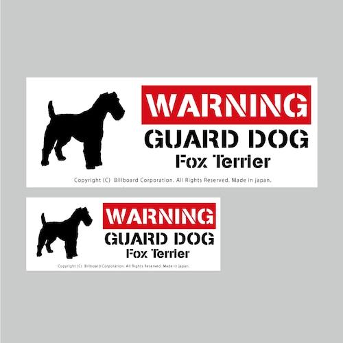 GUARD DOG Sticker [Foxterrier]番犬ステッカー/フォックステリア