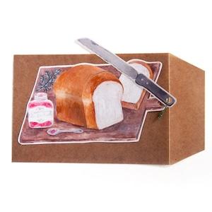 パンをスライス出来るカード『パンの朝食セット』