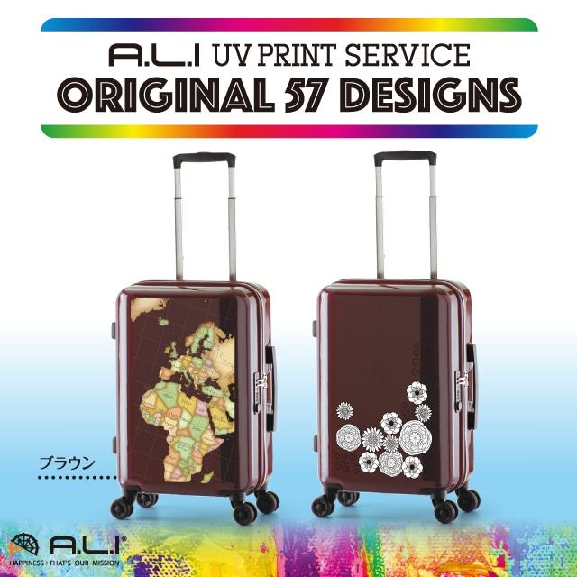 【UV PRINT】ORIGINAL 57 DESIGNS ADY-1100-18.5 ブラウン