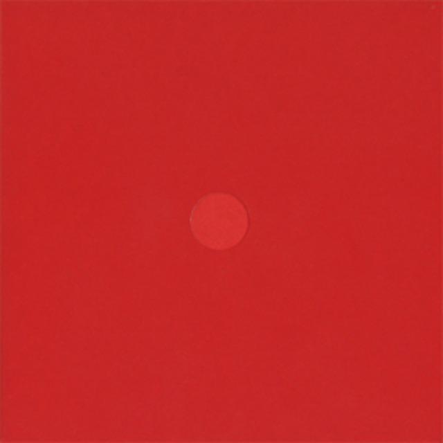 【CD】カルロス・アギーレ・グルーポ「ロホ」(Shagrada Medra [国内流通盤] )