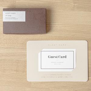 【ゲストカード│名入れあり】グラティチュード│30枚セット