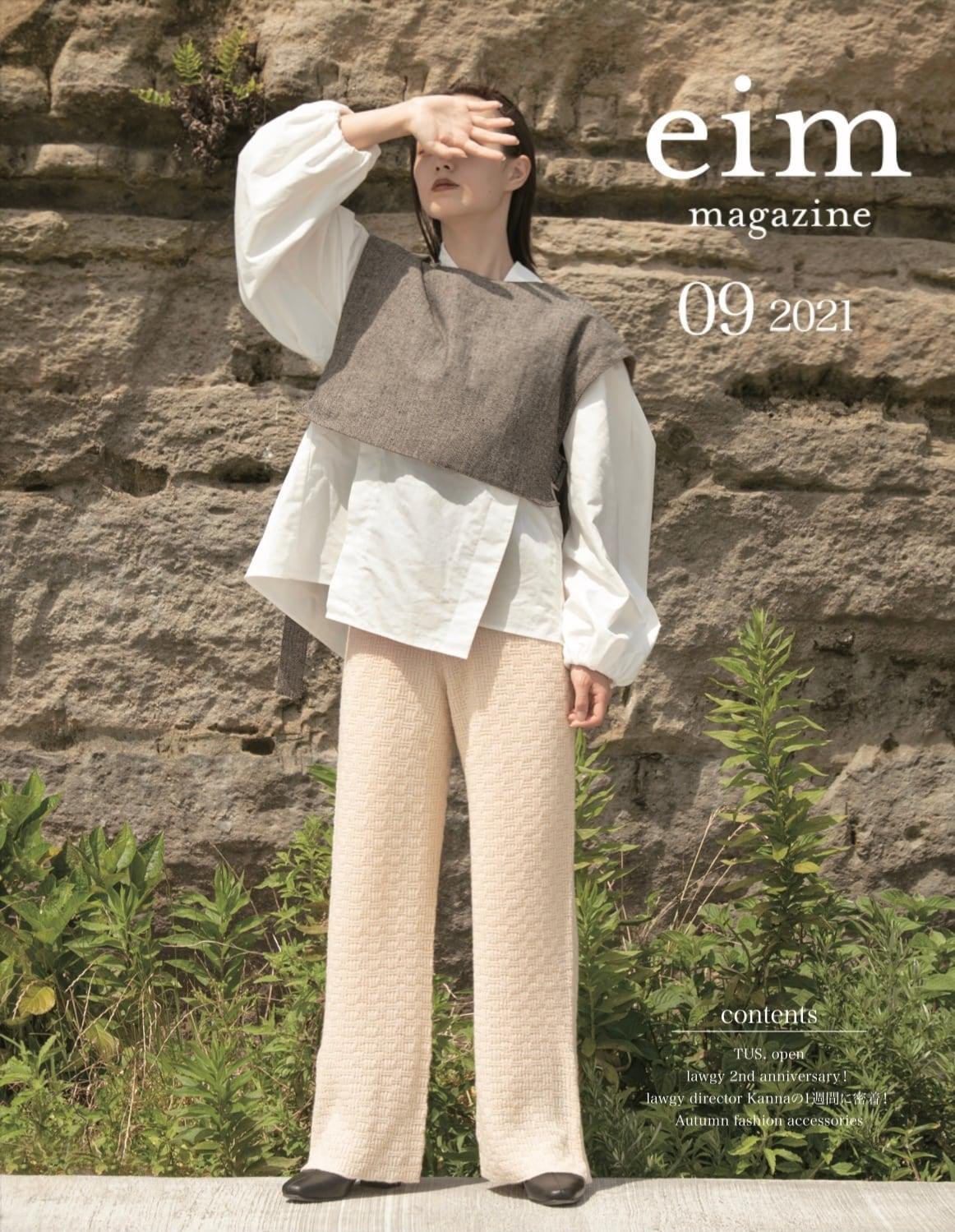 Eim magazine 2021.09