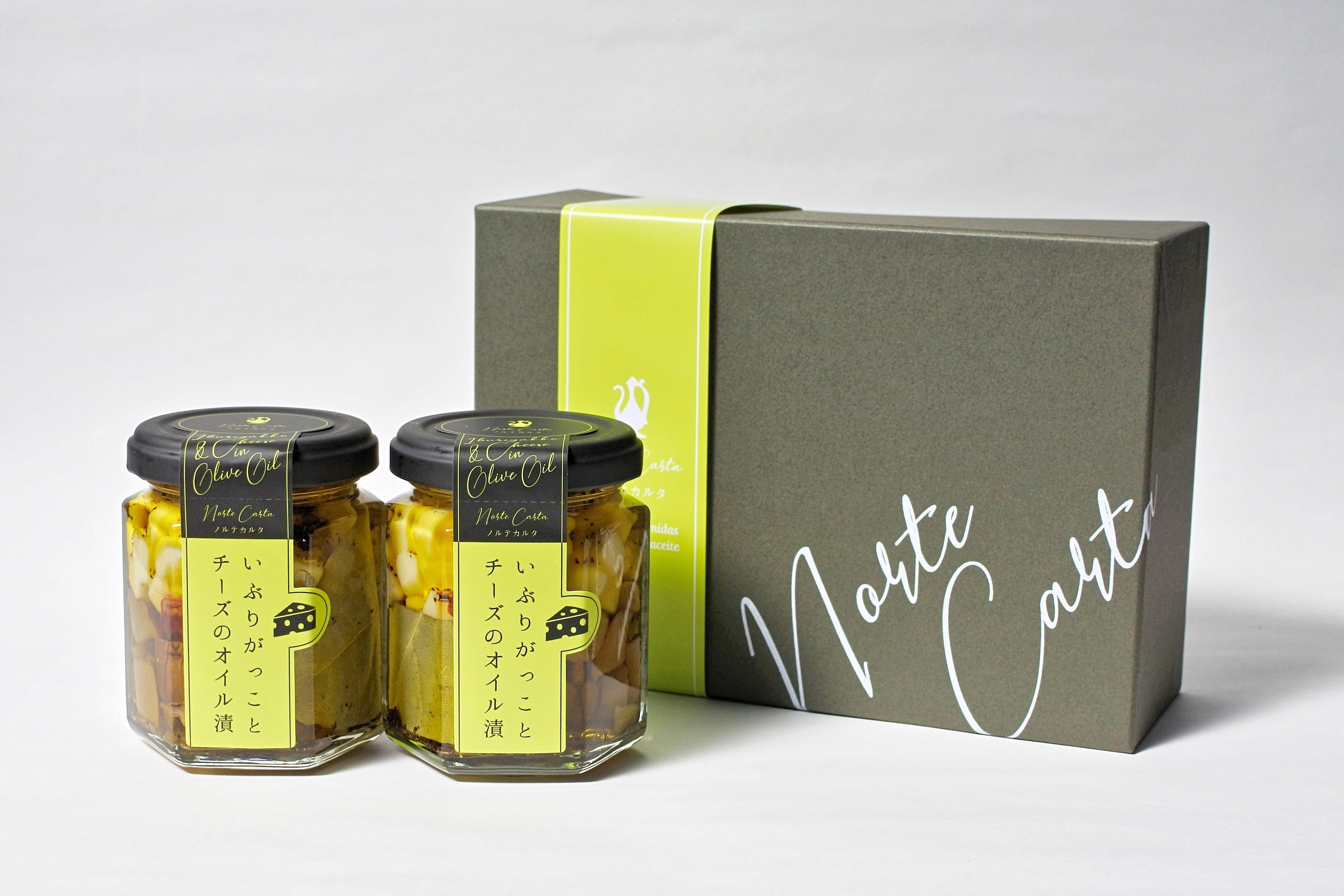 オリジナルギフト箱入:いぶりがっことチーズのオイル漬2本ギフトセット