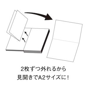 【石のノート】おふろノート 全サイズ(A3 / B5 / A6)セット