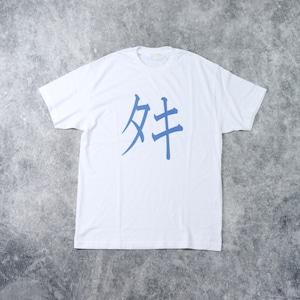 "【SANSE SANSE】 S/S T-shirt ""タキ"" サンセサンセ 半袖 Tシャツ"