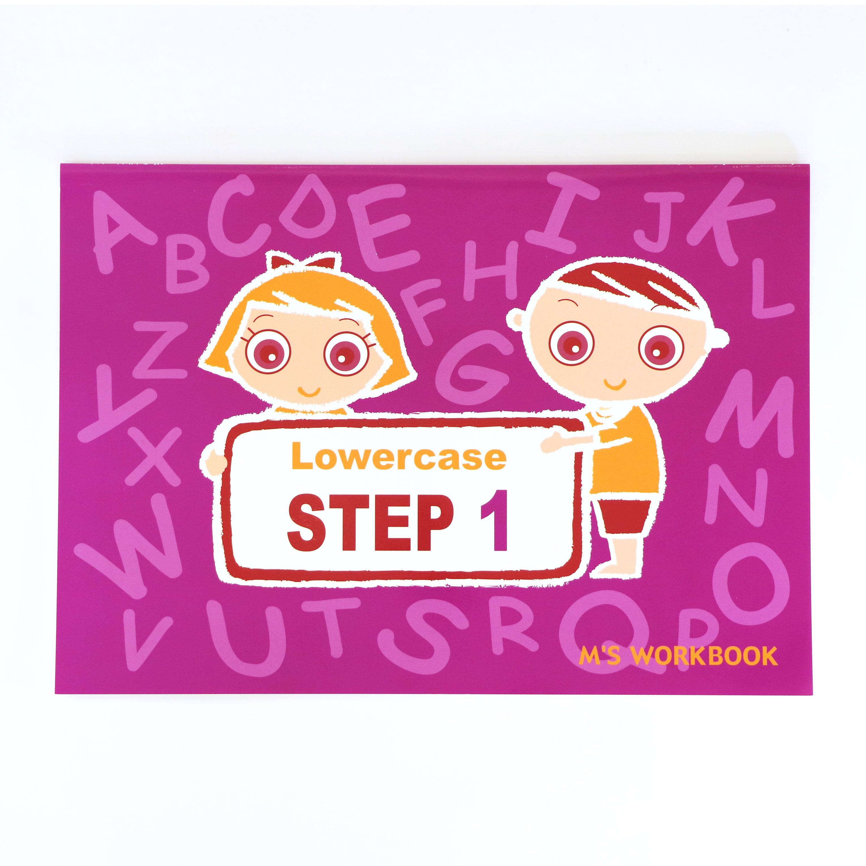 【STEP 1(Lower case)】