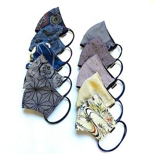 高級留袖生地使用 日本製 高級和柄マスク10枚セット