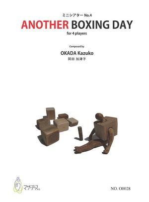 O0028 ANOTHER BOXING DAY(打楽器/岡田加津子/楽譜)
