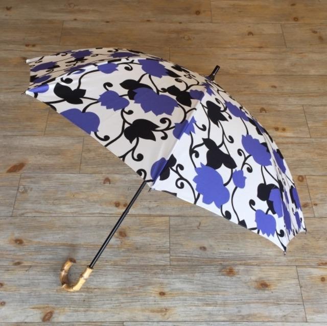 北欧デザイン日傘(晴雨兼用)| ショートタイプ | matthew purple