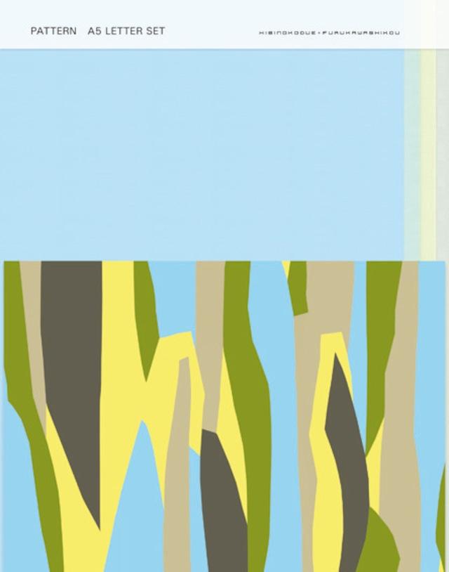 【アウトレット】ひびのこづえ A5レターセット / 野の花  便箋8枚 封筒4枚 POL060
