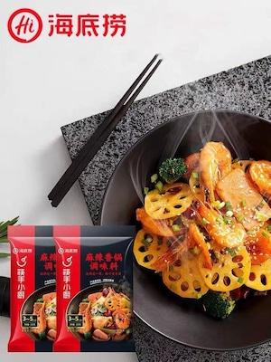 【常温便】海底捞麻辣香锅(中華マーラーシャングオ調味料)