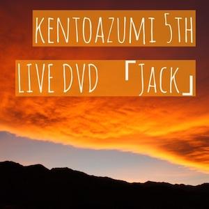 kentoazumi 5th LIVE DVD「Jack of Queen」