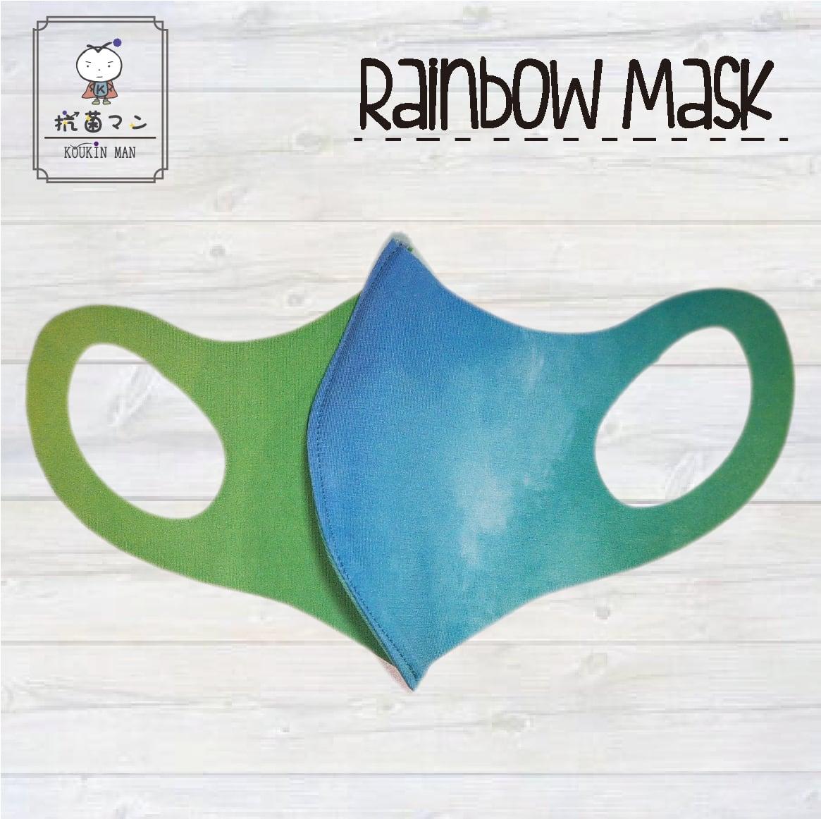 3D レインボーマスク
