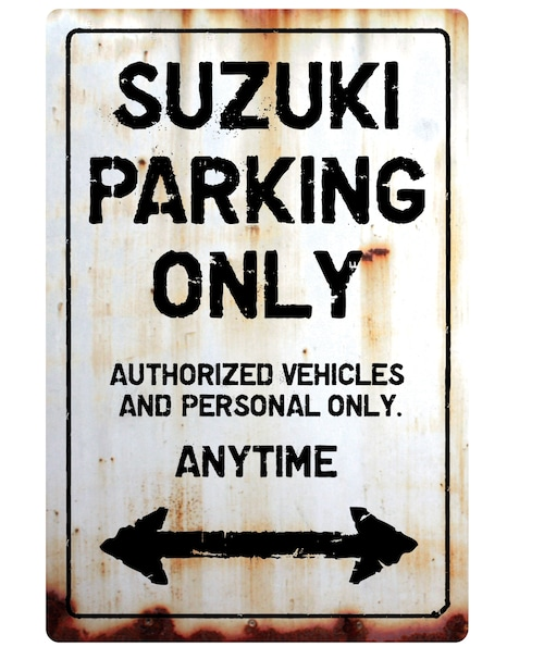 【送料無料】SUZUKI Parking Onlyサインボード パーキングオンリー ヴィンテージ風 サインプレート スズキ  ガレージサイン アメリカ雑貨 アメリカン雑貨 壁飾り ウォールデコレーション 壁面装飾 おしゃれ インテリア 雑貨