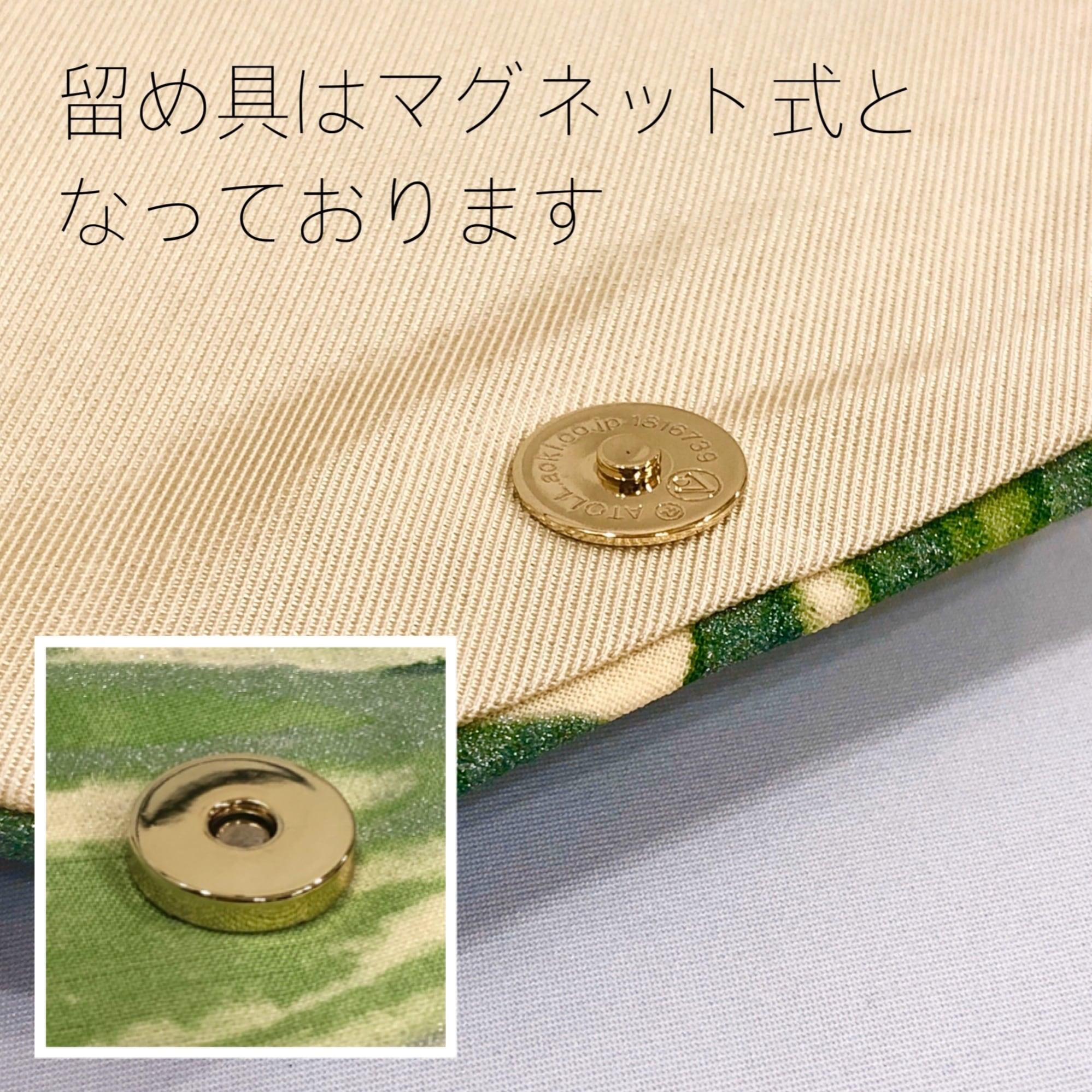 【限定品】数寄屋袋(西陣織・牡丹唐草柄/蓄光糸No.1)