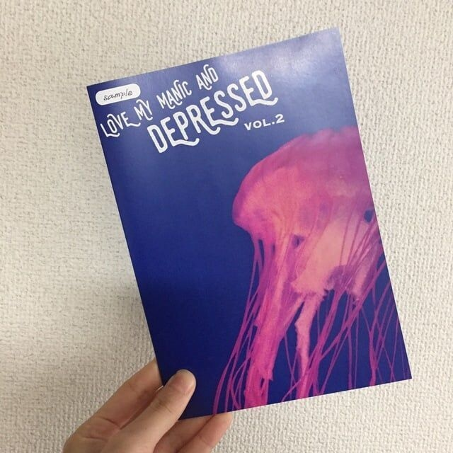 ZINE『LOVE MY MANIC AND DEPRESSED』vol.2: Collection of jellyfish with floating feeling