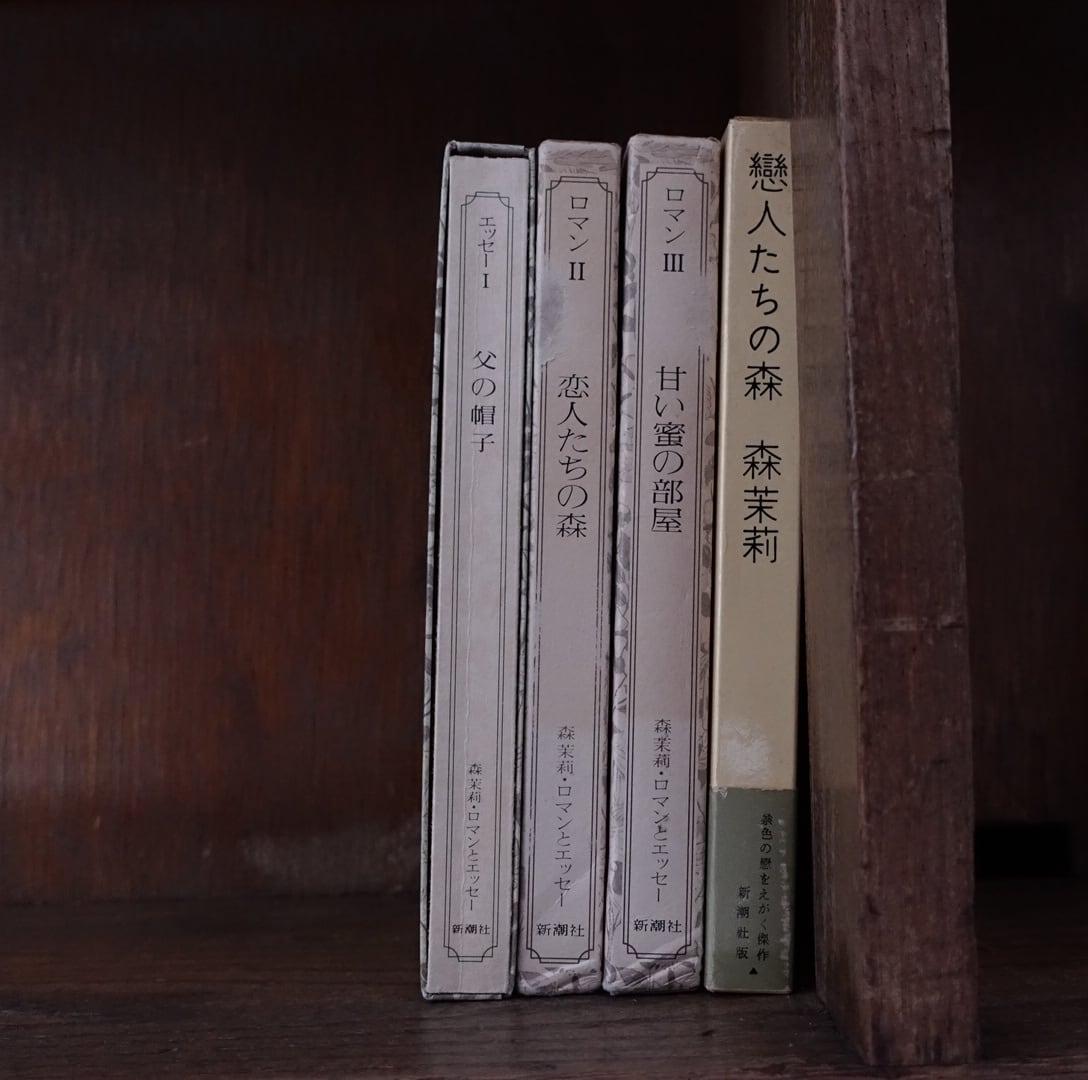 おまかせ選書便 10,800円 5~7冊 ※送料無料