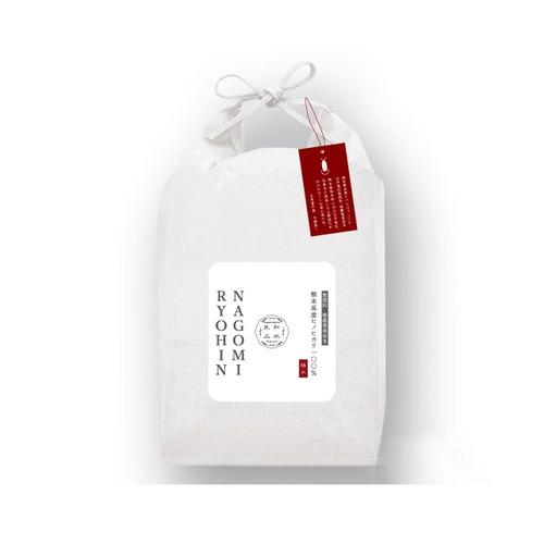 【精米】【無肥料・無農薬】熊本県北産 ヒノヒカリ100% 2kg【JAS認定】
