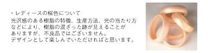 """ottoRING """"Lovers"""" レディース桜サクラベージュ"""