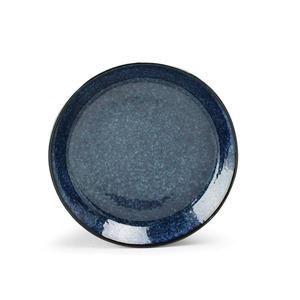 aito製作所 「ナチュラルカラー Natural Color」スタンダード プレート 皿 14cm ネイビー 美濃焼 517024
