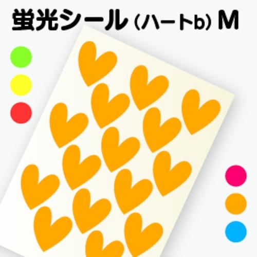 【ハートシールB 】M(2.4cm×2.6cm)