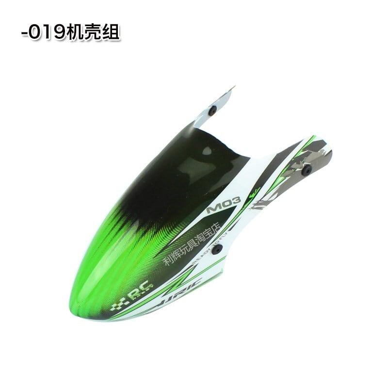 ◆M03-019  キャノピー ネオヘリでM03機体購入者のみ購入できます。