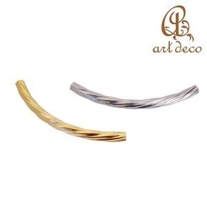 アクセサリー パーツ デザインパイプ チョーカー ネックレス ツイスト 2本 40mm [dpi-7287] ハンドメイド オリジナル 材料 金具 装飾