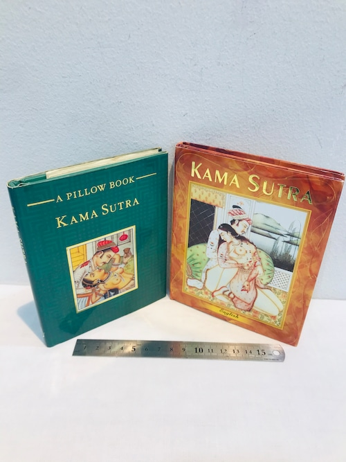 KAMA  SUTRA    ピローブック2冊