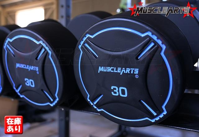 【30kg×2】MUSCLEARTSオリジナルダンベル ペア【単品販売】【数量限定】【全国送料無料】