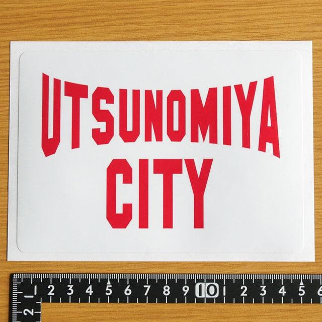 ステッカー 栃木 UTSUNOMIYA CITY  レッド Lサイズ
