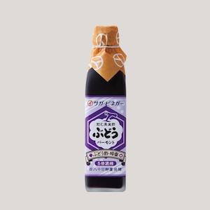 【飲む果実酢】300mlぶどうバーモント