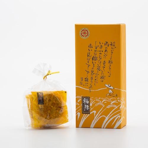 タカハシ菓子工房 アーモンドクッキー『稲穂』13枚入