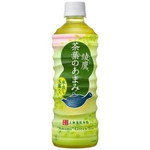 【丹次郎】綾鷹525ml