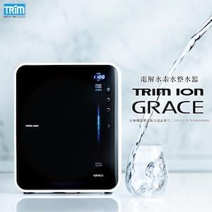 送料無料 日本トリム 電解水素水整水器 TRIM ION GRACE トリム イオン グレース ※代引き・後払い不可商品 ※取付け工事費無料 ※大規模な工事が難しい方におすすめ