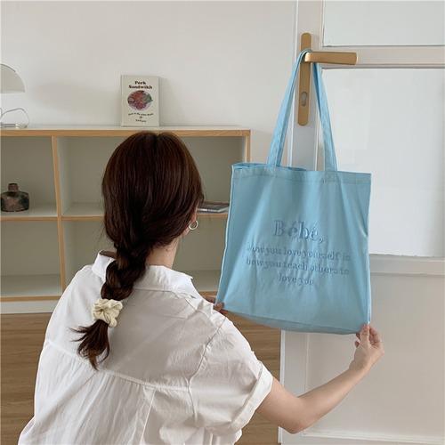 【即納】 Bebe刺繍ロゴバッグ 全4色・U1581