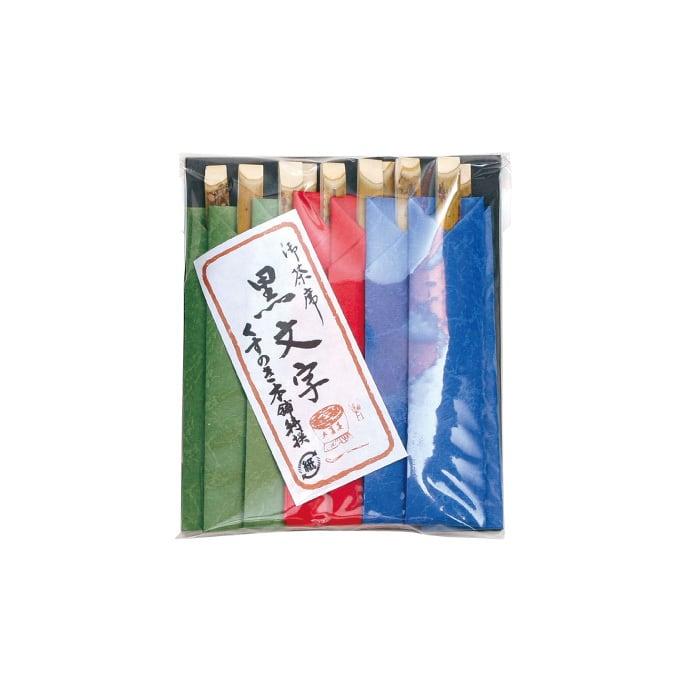黒文字楊枝9cm(10P) 【49-210】