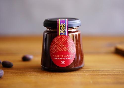 チョコレートスプレッド(チョコレート&カカオニブ)