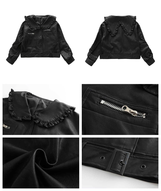 闇フリル襟ジャケット