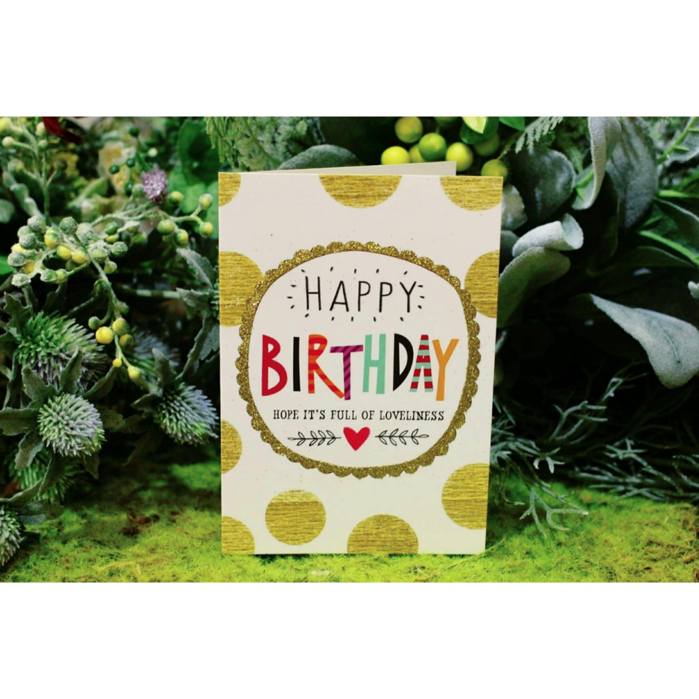 グリーティングカード/HappyBirthday/誕生日メッセージカード/0451 浜松雑貨屋 C0pernicus  便箋・封筒レターセット