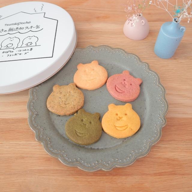 【完売ありがとう】つみきの無添加クッキー缶