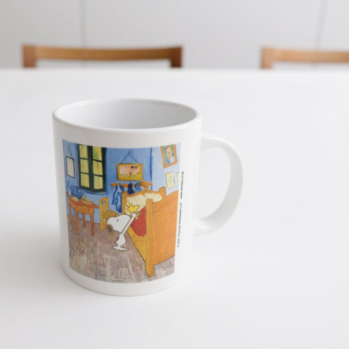 スヌーピー マグカップ アルルの寝室
