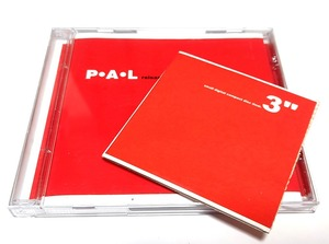 [USED] P·A·L - Release (1999) [2CD]
